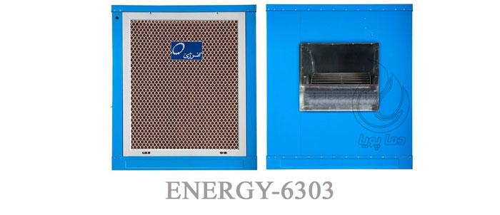 کولر آبی سلولزی انرژی 5500