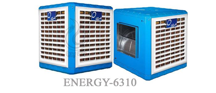 کولر آبی سلولزی پالا انرژی 6000