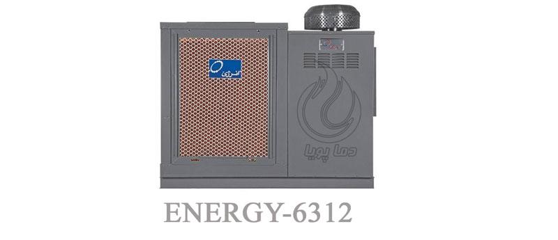 خرید بهارساز انرژی مدل 680