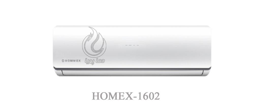 کولر گازی 12000 هومکس
