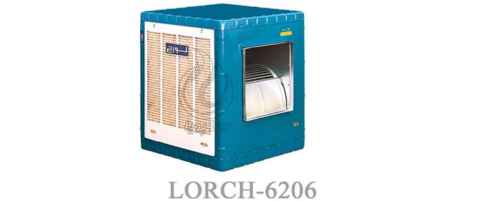 کولر آبی لورچ 5000 گرید A