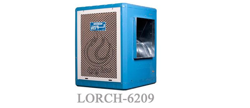 کولر آبی سلولزی 8000 لورچ