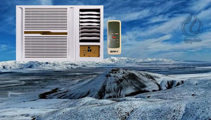 کولر گازی 24000 پنجره ای پیستونی سرد
