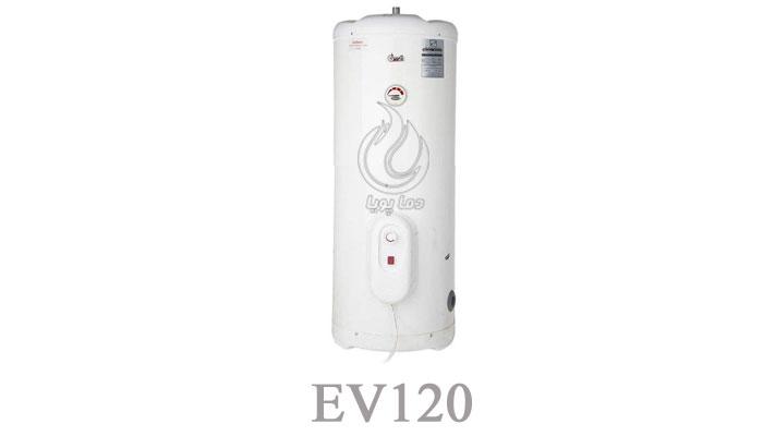 آبگرمکن برقی آزمون EV120