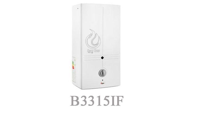 خرید آبگرمکن گازی بوتان مدل B3315IF